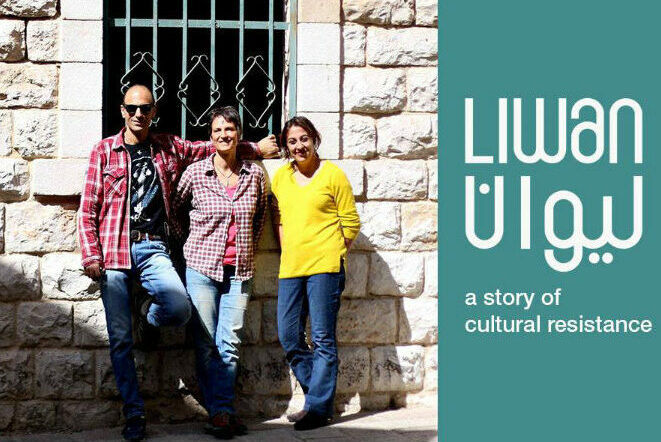 Liwan - a story of cultural resistance